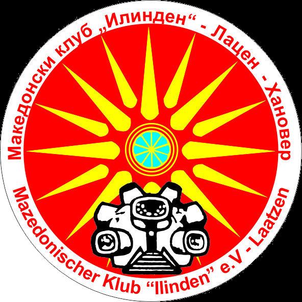 Makedonski Klub – Ilinden
