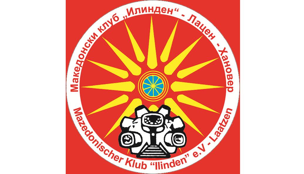 "Македонски Клуб ""Илинден"""